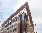 the AGU building