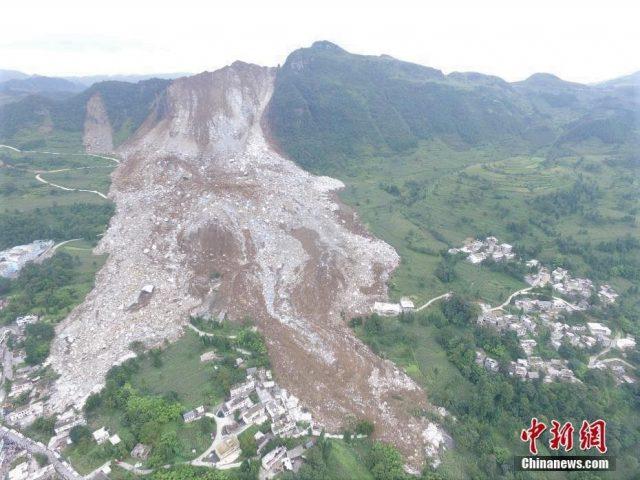 Zhangjiawan rockslide